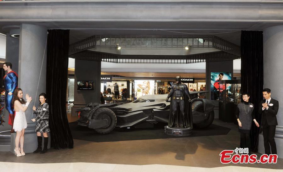 Batman V Superman Props On Display In Hong Kong - Car show display props