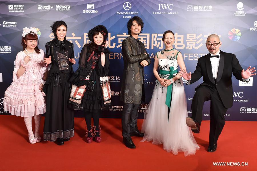 film movement china's 5th and 6th Beijing (ap) -- when it comes to public appearances, china's president is no barack obama stiff and media-averse, the 67-year-old hu jintao will be stepping out of character when he takes questions from reporters.