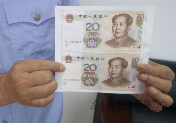 Proficient Designer Prints Millions In Fake Money