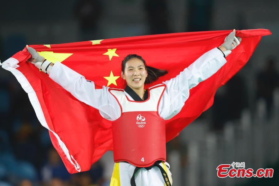 Zheng Shuyin Wins Olympic Womens 67kg Taekwondo Gold2 6