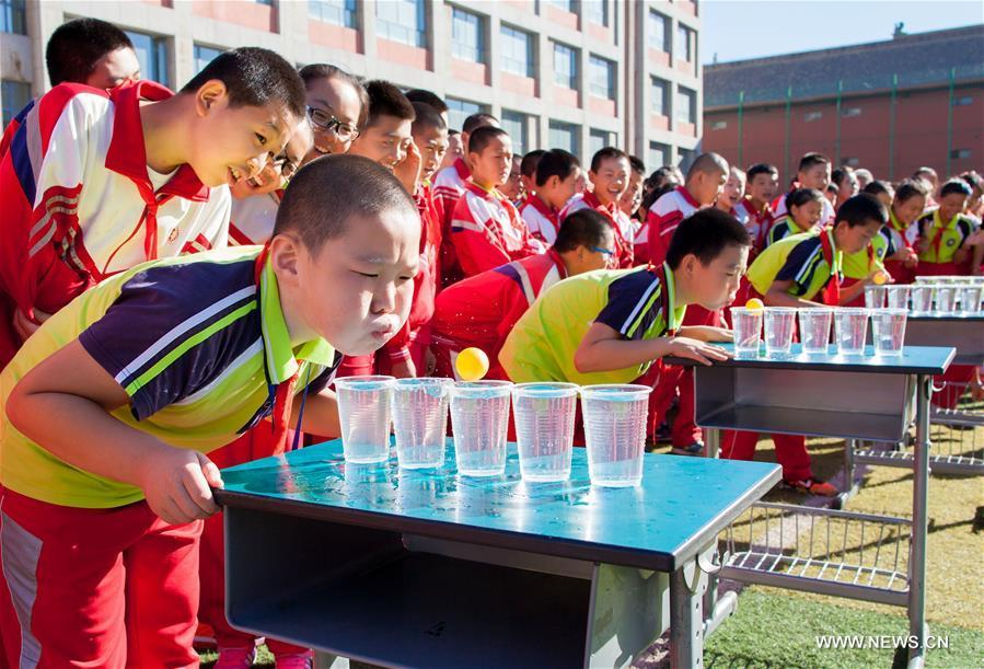 Activities held to help students adapt new life in N China\'s primary ...