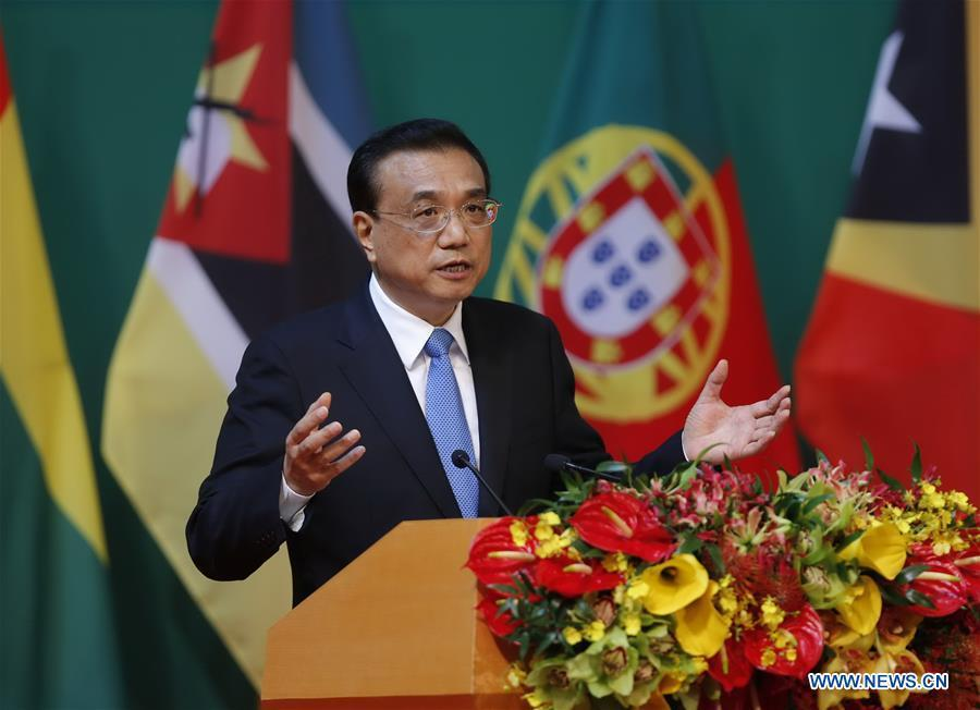 Premier Li delivers speech at opening ceremony of Macao Forum