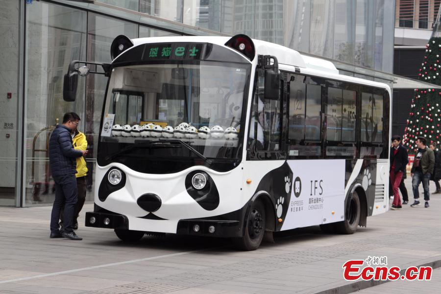 the chengdu bus group