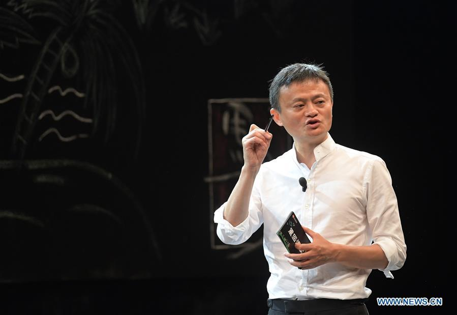 Jack Ma Foundation Holds Back To Class Event In S China 4 12