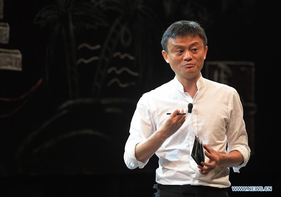 Jack Ma Foundation Holds Back To Class Event In S China 8 12