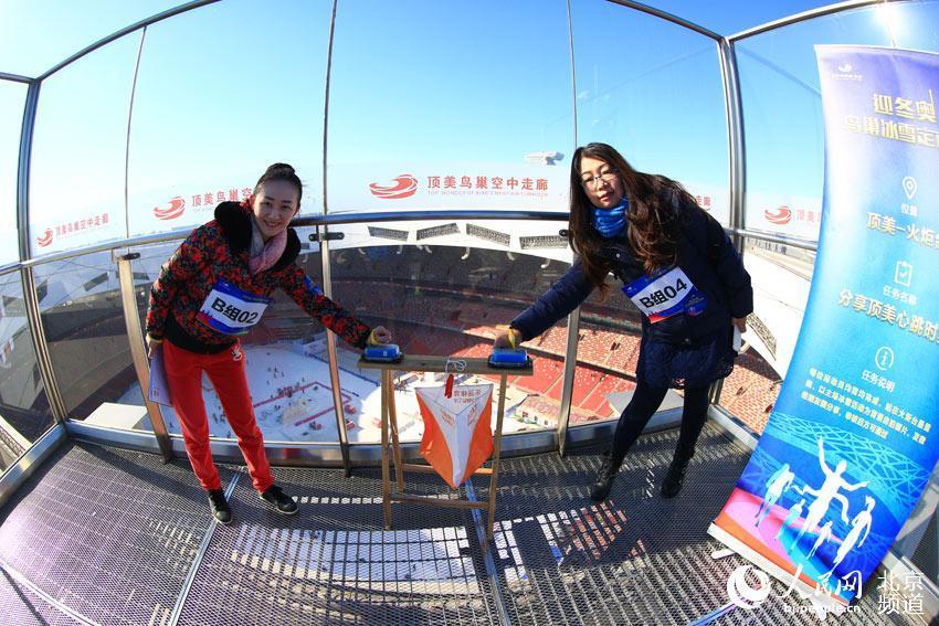 Bird's Nest stadium newly extended rooftop walkways open to public(3/3)
