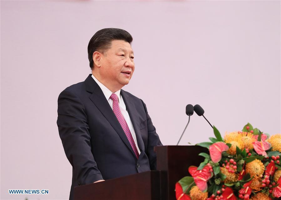 Xi attends meeting marking HK's 20th return anniversary