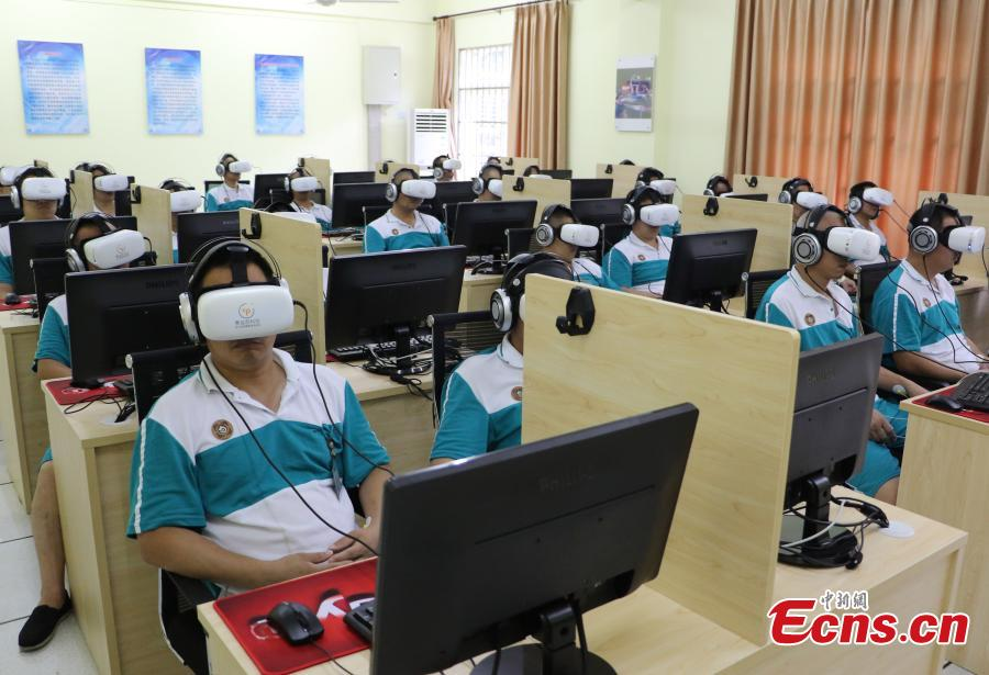 Drug rehabilitation center applies VR in treatment of addicts(1\/8)
