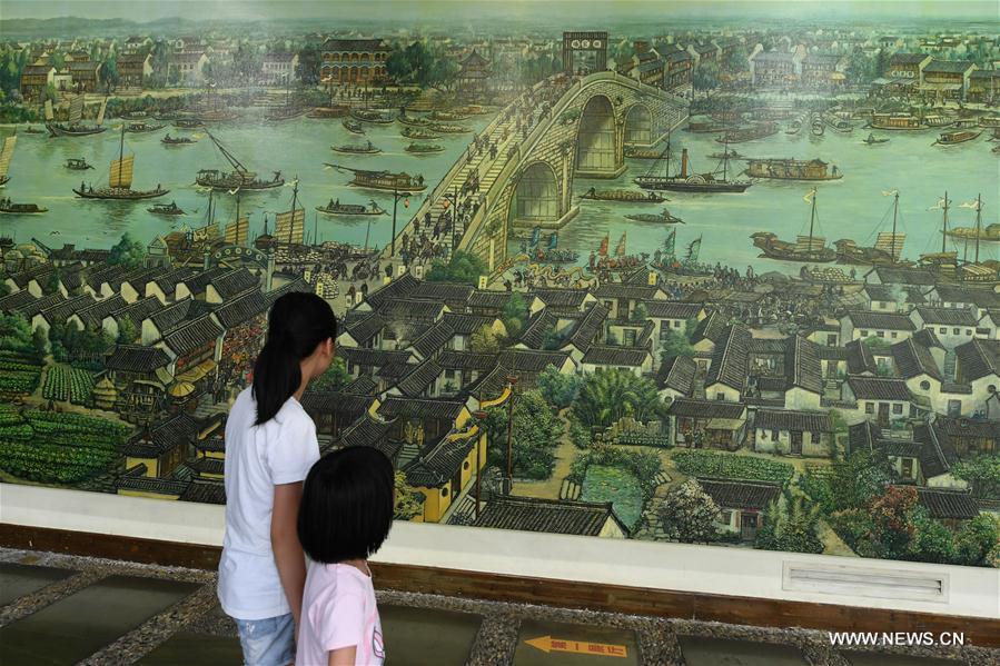 Cultural  Creative Zones Formed Along Beijing