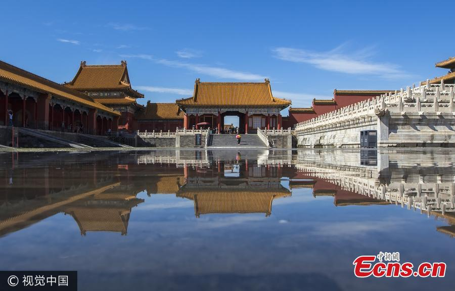 Photo Taken On August 23 2017 Shows The Palace Museum Or Forbidden City