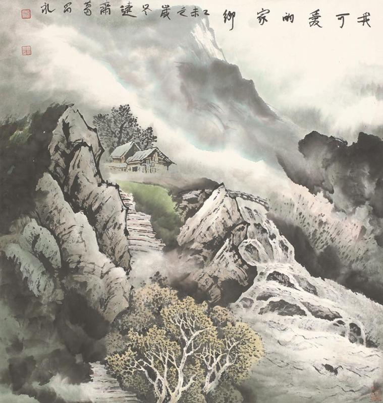 A painting by Ge Changyong (Photo provided to China Daily)