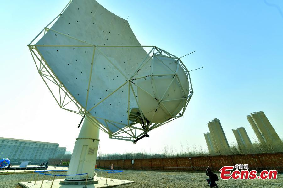 China unveils radio telescope to listen to oldest sounds ...