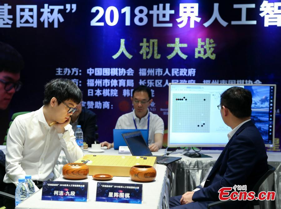 Chinese Go player Ke Jie (L) competes with artificial intelligence program \