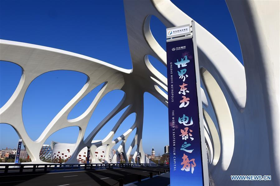 Photo taken on April 27, 2018 shows a coral-shaped bridge in Qingdao, a coastal city in east China\'s Shandong Province. Home to Tsingtao Beer and home appliance giant Haier, Qingdao is becoming a more attractive place to run important multilateral events. In June, the coastal city will host the 18th summit of the Shanghai Cooperation Organization (SCO). (Xinhua/Li Ziheng)