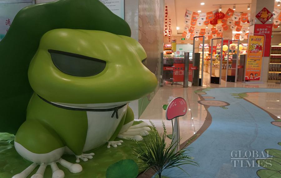 A model of the travelling frog stands at the entrance to greet customers. (Photo: Xiang Jun/GT)
