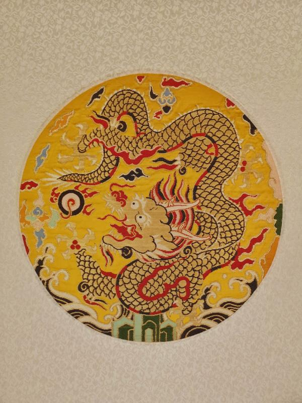 Details of a dragon pattern on a yunjin brocade. (Photo provided to chinadaily.com.cn)