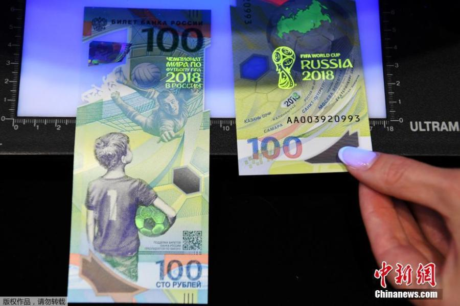 The newly designed 100-rouble banknotes dedicated to the 2018 FIFA World Cup, are on display during a news conference in Moscow, Russia, May 22, 2018. Russia's central bank has stated that a total of 20 million commemorative bills will enter circulation. (Photo/Agencies)