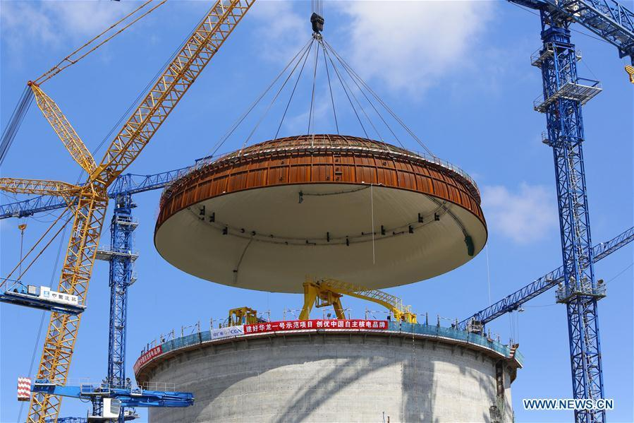 Photo taken on May 23, 2018 shows the installation site of a hemispherical dome at the No. 3 unit of Fangchenggang nuclear power station in south China\'s Guangxi Zhuang Autonomous Region. The dome has been installed on a reactor at China\'s nuclear power project in Fangchenggang using Hualong One technology, a domestically-developed third generation reactor design. (Xinhua/Fangchenggang Nuclear Power Co., Ltd.)
