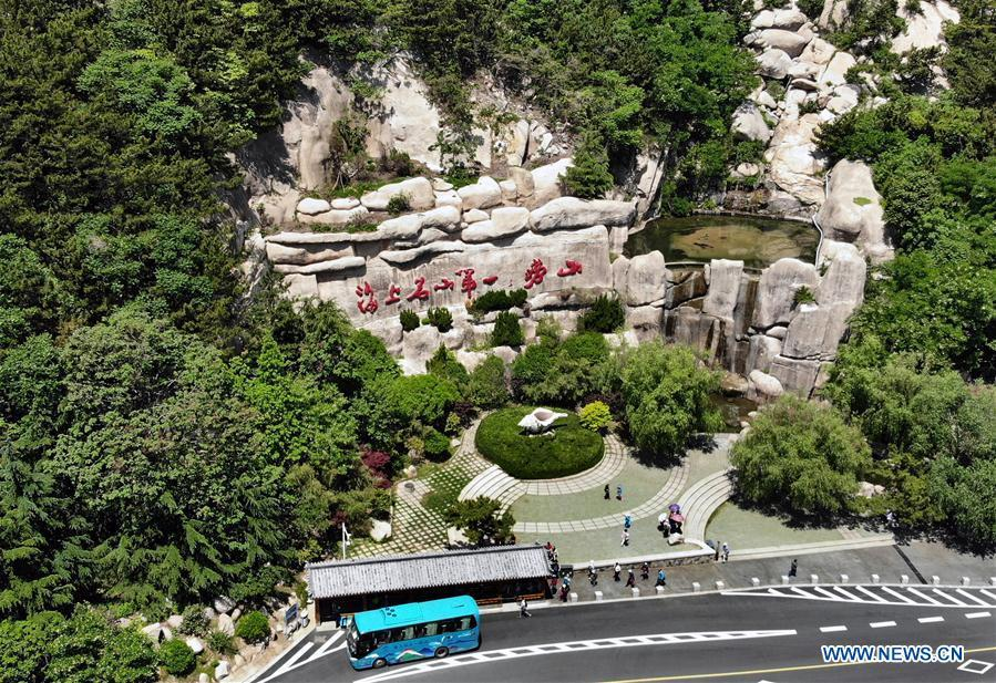 Aerial photo taken on May 21, 2018 shows a stone inscription of the Laoshan Mountain in Qingdao, east China\'s Shandong Province. (Xinhua/Li Ziheng)
