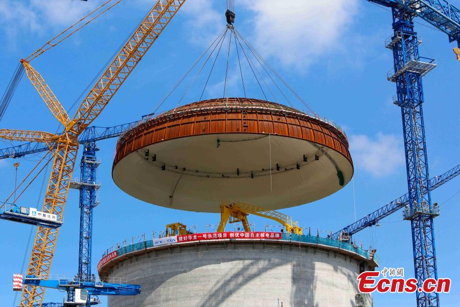 Photo taken on May 23, 2018 shows the installation site of a hemispherical dome at the No. 3 unit of Fangchenggang nuclear power station in south China\'s Guangxi Zhuang Autonomous Region. The dome has been installed on a reactor at China\'s nuclear power project in Fangchenggang using Hualong One technology, a domestically-developed third generation reactor design.  (Photo: China News Service/Huang Huifang)