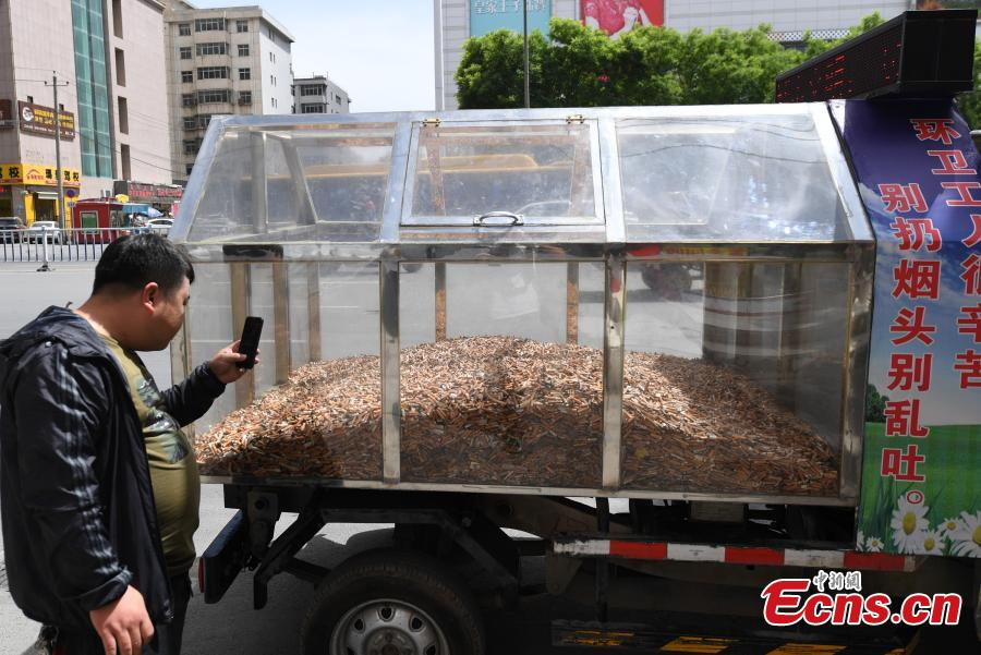 Cigarette butts collected by sanitary workers in downtown Lanzhou City, Gansu Province are being displayed in an activity to raise public awareness of environmental protection, May 24, 2018. (Photo: China News Service/Yang Yanmin)