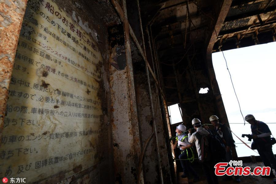 Picture taken on May 24, 2018 shows a view inside passenger ferry Sewol in Mokpo, South Korea. Passenger ferry Sewol sank in waters off the country\'s southwestern coast on April 16, 2014, killing more than 300 people. (Photo/IC)