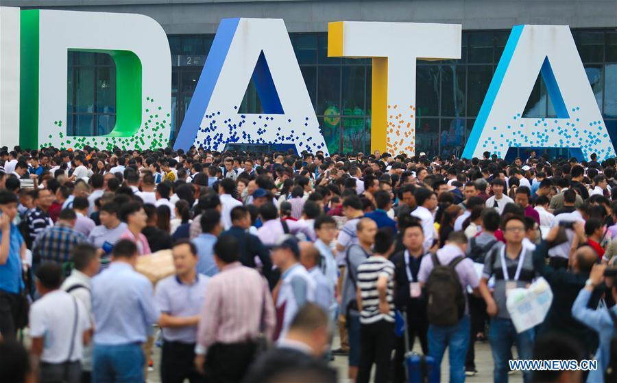 Photo taken on May 26, 2018 shows a billboard of China International Big Data Industry Expo in Guiyang, capital of southwest China\'s Guizhou Province. The four-day expo opened here on Saturday, attracting over 40,000 participants from nearly 30 countries. (Xinhua/Liu Xu)
