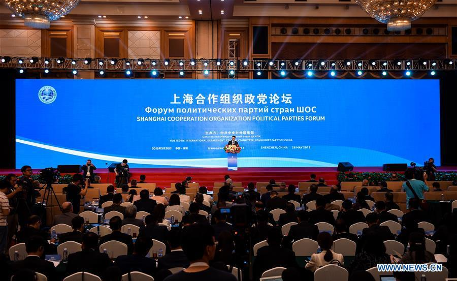 Guests attend the first Shanghai Cooperation Organization Political Parties Forum in Shenzhen, south China\'s Guangdong Province, May 26, 2018. The 18th Shanghai Cooperation Organization (SCO) Summit is scheduled for June 9 to 10 in Qingdao, a coastal city in east China\'s Shandong Province. Since China took over the rotating presidency of the SCO last June, more than 160 activities including a series of important institutional meetings and multilateral events have been held so far. (Xinhua/Mao Siqian)