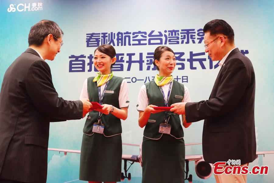 Photo taken on May 30, 2018 shows Yei Yuching and Huang Chiaying, two of the first batch of Taiwan flight attendants working for mainland airlines, have been promoted to the role of chief attendants with Spring Airlines. Yei and Huang, both 26 years old, began leading crews with the budget carrier on flights between Shanghai and Xi'an in northwest Shaanxi Province, and Shanghai and Shijiazhuang in northern Hebei Province from Wednesday. (Photo: China News Service/Yin Liqin)