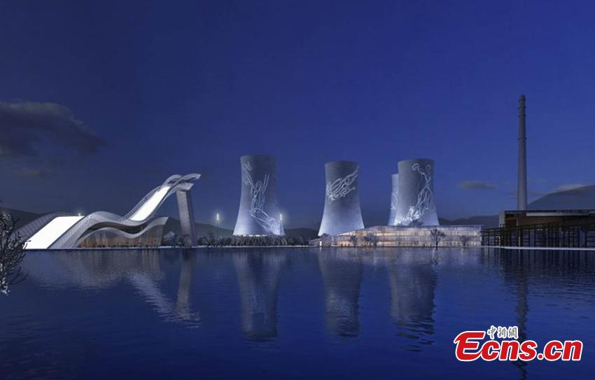 An artist rendering of the Big Air, located in the Shougang Industry Park and a venue for the Beijing 2022 Winter Olympics. Beijing released the construction plan for Winter Olympics venues and facilities on Thursday. (Photo provided to China News Service.)