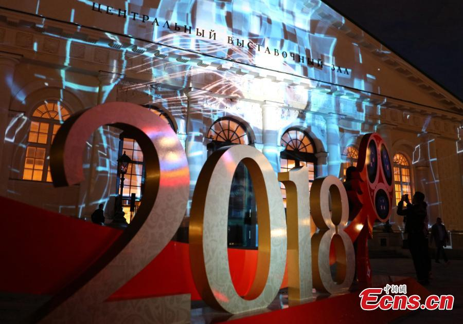 Colorful light installations dedicated to the 2018 FIFA World Cup open in Manezhnaya Square in Moscow, Russia, May 31, 2018. (Photo: China News Service/Wang Xiujun)
