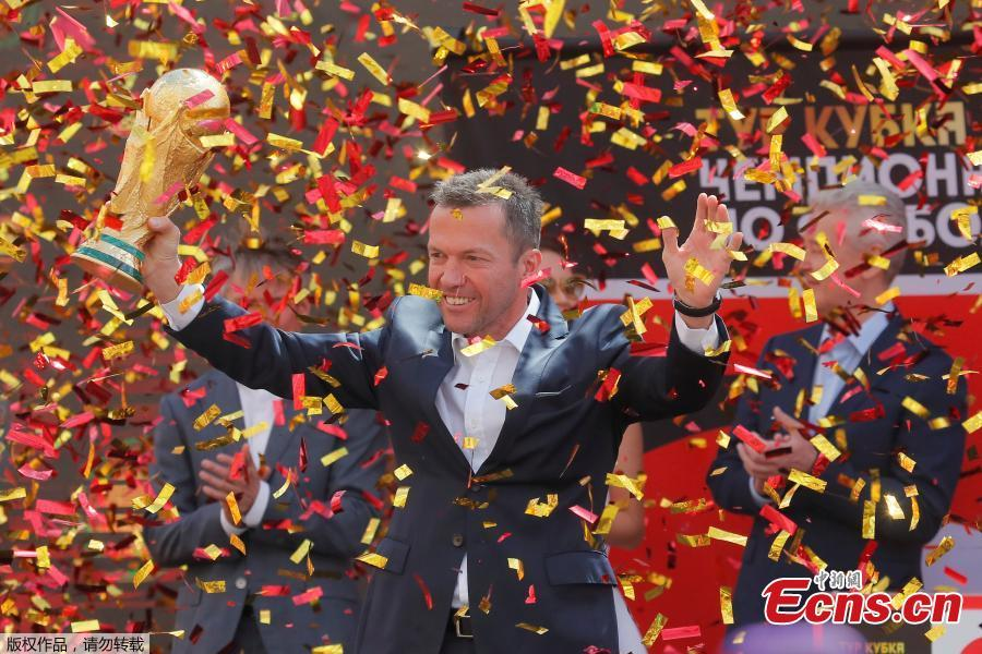 Former German soccer player Lothar Matthaeus attends a welcoming ceremony for the FIFA World Cup Trophy in central Moscow, Russia, June 3, 2018. (Photo/Agencies)