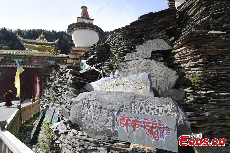 A view of the stone sutras at Bangtuo Monastery, Rangtang County, Southwest China's Sichuan Province. The monastery is home to 500,000 stone slabs inscribed with Tripitaka scriptures, which were made in the Ming and Qing dynasties by more than 60 masons over a period of nine years on an area of 598 square meters, the largest and best-preserved stone sutras in the world. (Photo: China News Service/An Yuan)