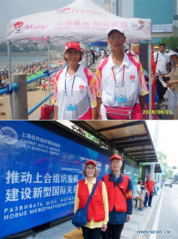 Upper photo taken on Aug. 24, 2008 shows Jiang Shifa (R) and his wife Lian Shifang as volunteers for the Beijing 2008 Olympic Games Sailing event in Qingdao; Lower photo taken on June 5, 2018 shows the couple as volunteers for the Shanghai Cooperation Organization (SCO) Qingdao Summit, in Qingdao, east China\'s Shandong Province. Jiang, 74 years old and his wife, 72 years old, have been volunteers for over ten years after retired from work. The couple feel thrilled to be volunteers for the upcoming SCO Qingdao Summit ten years after they served as volunteers for the Beijing 2008 Olympic Games Sailing event in Qingdao. (Photo/Xinhua)