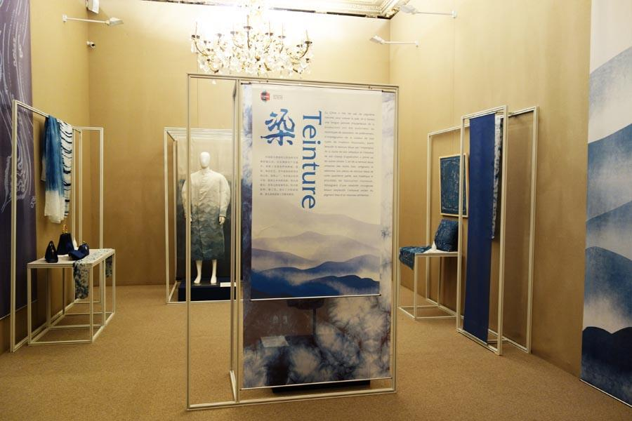 The exhibition hall of Teinture.  (Photo provided to Chinaculture.org)