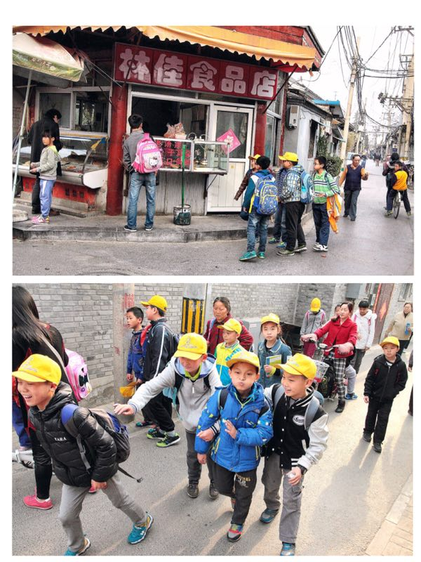 School is out! Tan\'er Hutong 2015. (Photo by Bruce Connolly/chinadaily.com.cn)