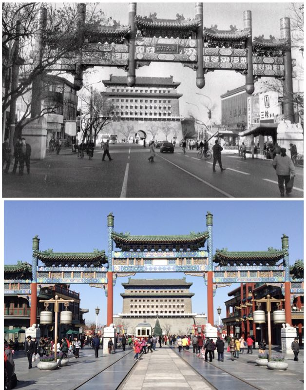 Qianmen 1995 and 2016.  (Photo by Bruce Connolly/chinadaily.com.cn)