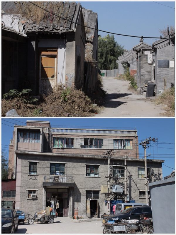 Reminders of the past - former homes and former factory buildings in eastern Qianmen 2015.  (Photo by Bruce Connolly/chinadaily.com.cn)