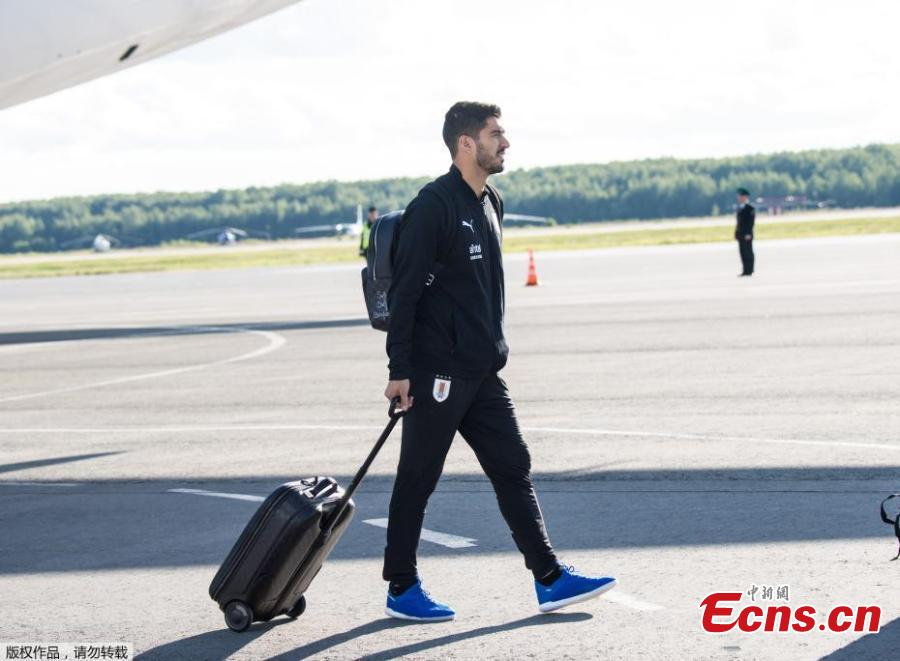 Uruguay\'s Luis Suarez arrives at an airport in Nizhny Novgorod, Russia, June 10, 2018. (Photo/Agencies)