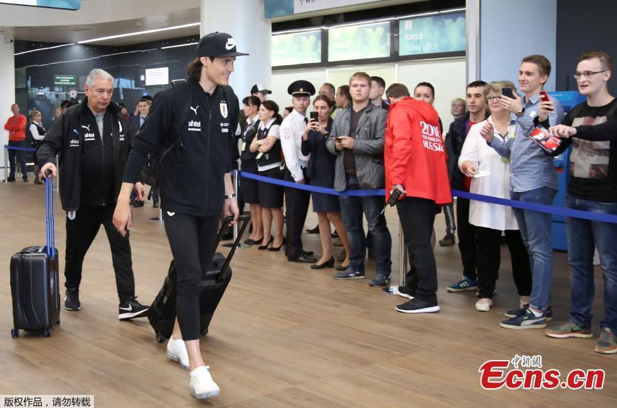 Uruguay\'s Edinson Cavani arrives at an airport in Nizhny Novgorod, Russia, June 10, 2018. (Photo/Agencies)
