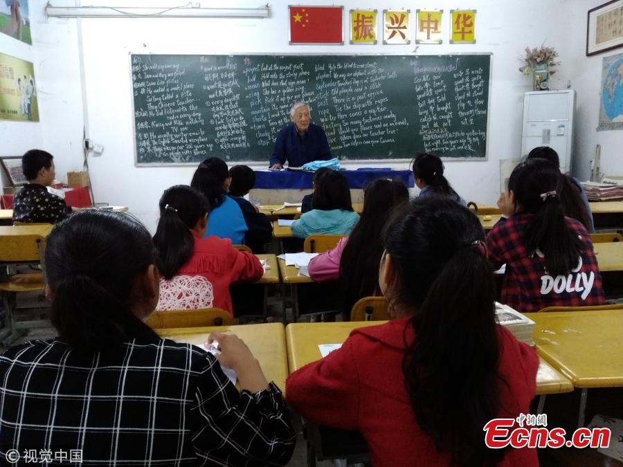 Ye Lianping, 90, tutors students free of charge in his home in Maanshan City, East China's Anhui Province. The retired teacher has volunteered to help students learn English for 18 years. The local government helped renovate a storage area into two rooms where students can finish homework, read books and play chess. Ye said many rural children live with their grandparents after their parents migrated to work in other cities. Despite the generous support for students, Ye is known for his thrift and still lives in a shabby cottage built 30 years ago. (Photo/VCG)