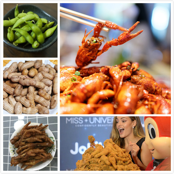 Food  China has numerous delicacies such as spicy crayfish, marinated chicken feet, peanuts, green soybeans and fried chicken. These will satisfy fans\' stomachs. (Photo/chinadaily.com.cn)