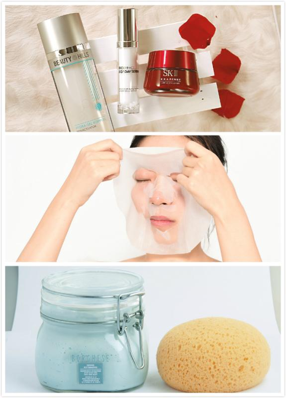 Skin care products  These products are important to female fans to keep their skin fresh after staying up late. (Photo/chinadaily.com.cn)
