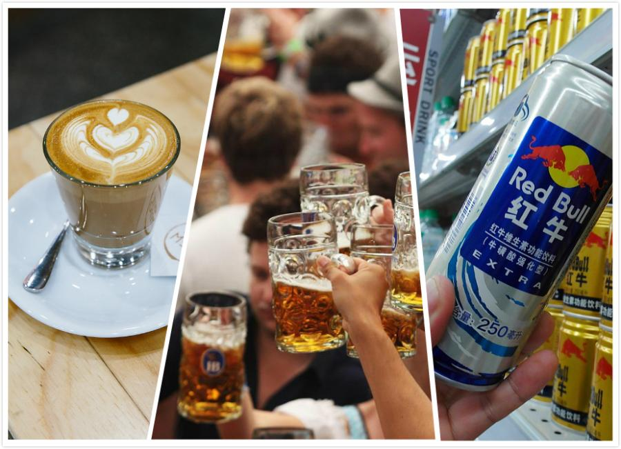 Beverage