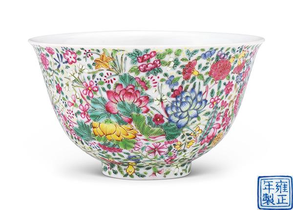An enamel bowl made for emperor Yongzheng. (Photo provided to China Daily)