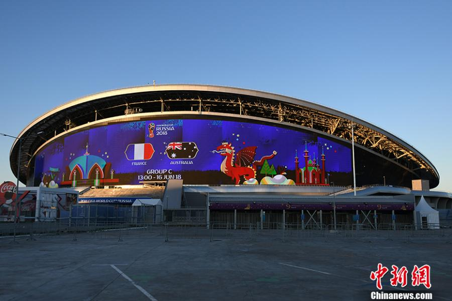 A view of the screen at Kazan Arena, a stadium in Kazan, Russia, June 16, 2018. It\'s the largest outside screen in Europe. (Photo: China News Service/Tian Bochuan)