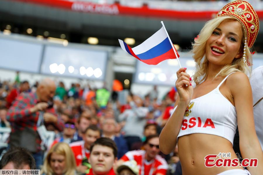 A fan before the match between Russia and Saudi Arabia in Luzhniki Stadium, Moscow, Russia, June 14, 2018. (Photo/Agencies)