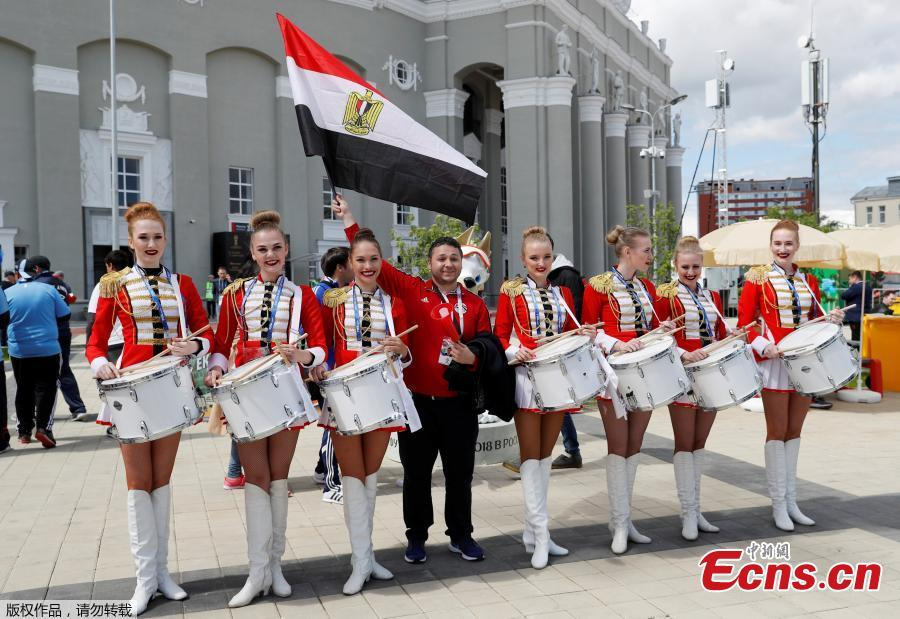 Egypt fan with a band before the match between Egypt and Uruguay outside the Ekaterinburg Arena, Yekaterinburg, Russia, June 15, 2018. (Photo/Agencies)
