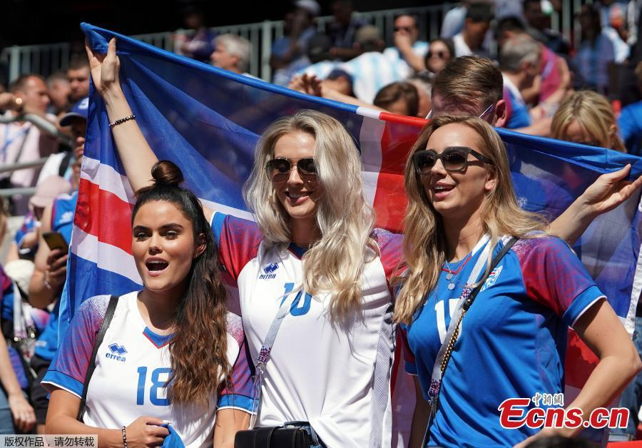 Iceland fans during the match between Argentina and Iceland in Spartak Stadium, Moscow, Russia, June 16, 2018. (Photo: China News Service/Mao Jianjun)