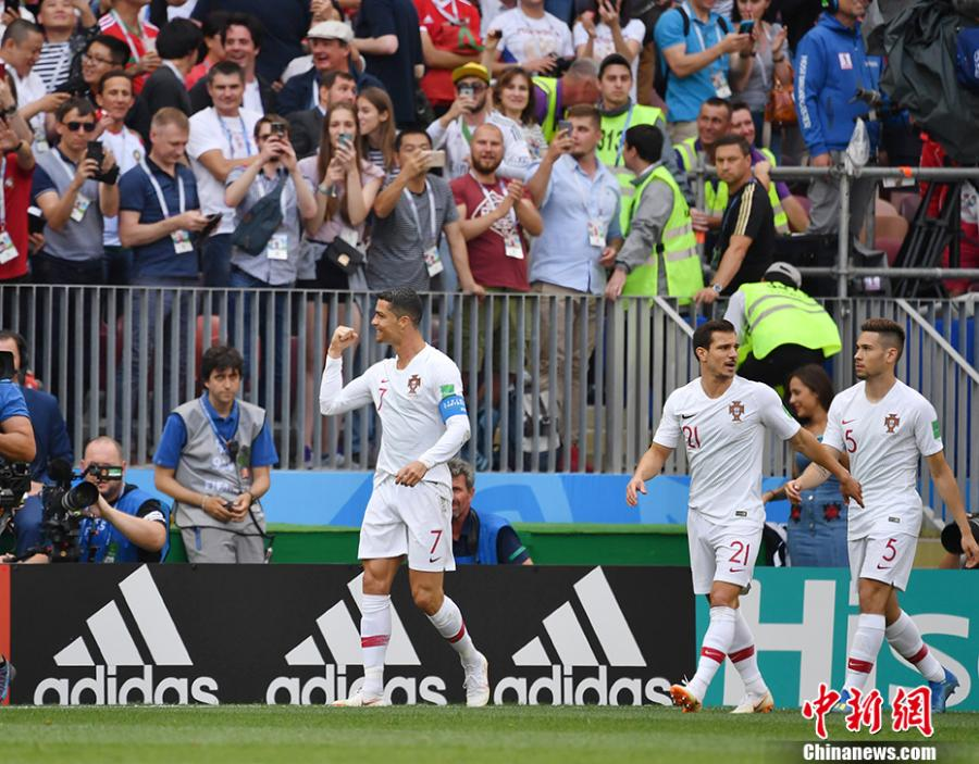 Portugal\'s Cristiano Ronaldo celebrates scoring their goal against Morocco in a Group B match at Luzhniki Stadium, Moscow, Russia, June 20, 2018. (Photo: China News Service/Mao Jianjun)
